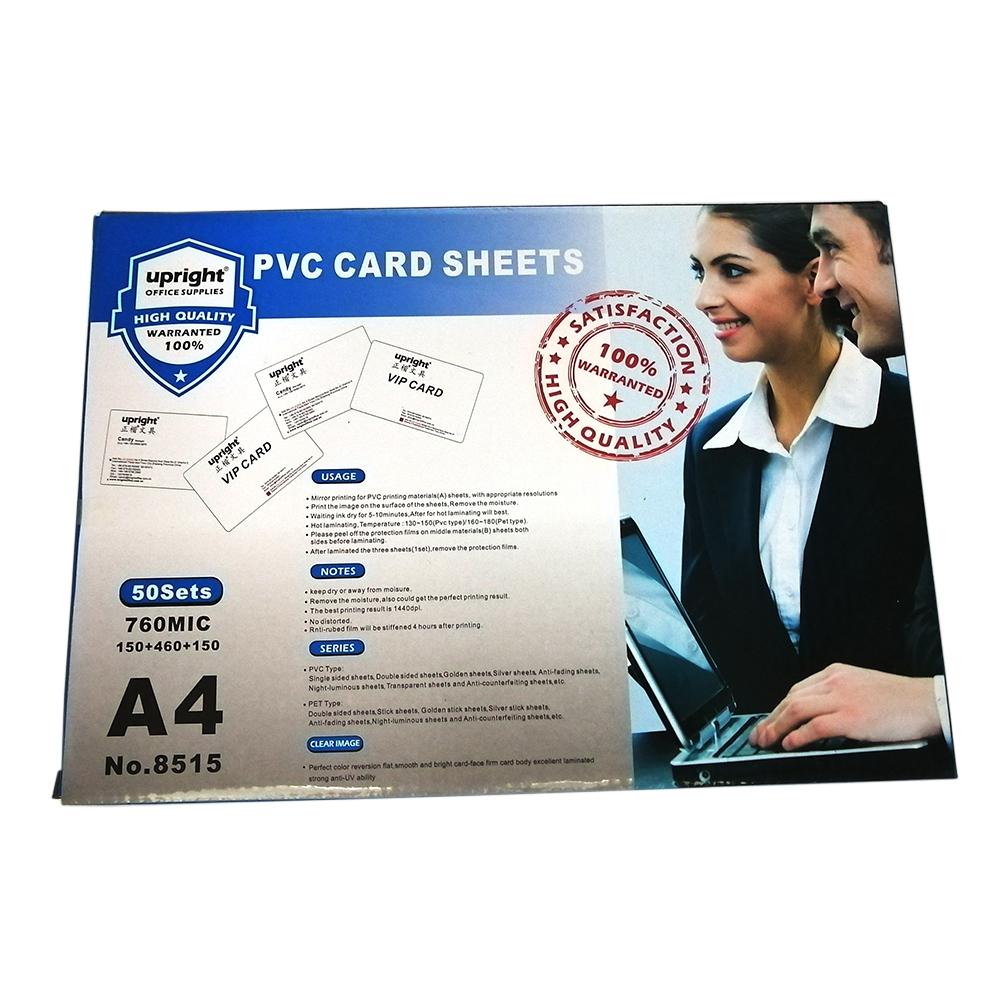 A4 200*300 мм для струйной печати ПВХ карты листы Дракон листы для пластиковых карт 3 слоя 760 mic 150 + 460 + 150 микрофон