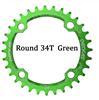 ירוק דיסק 34T