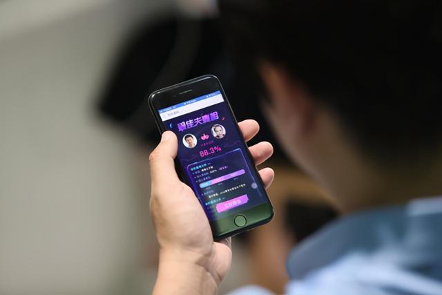 """""""认真社交 不只爱聊""""爱聊App与媒体共同探寻垂直社交领域新通路"""