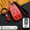 B Chinese red