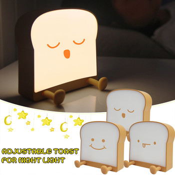 USB creative cartoon cute toast bread mini night light mobile phone holder night light for family watching movies and sleeping