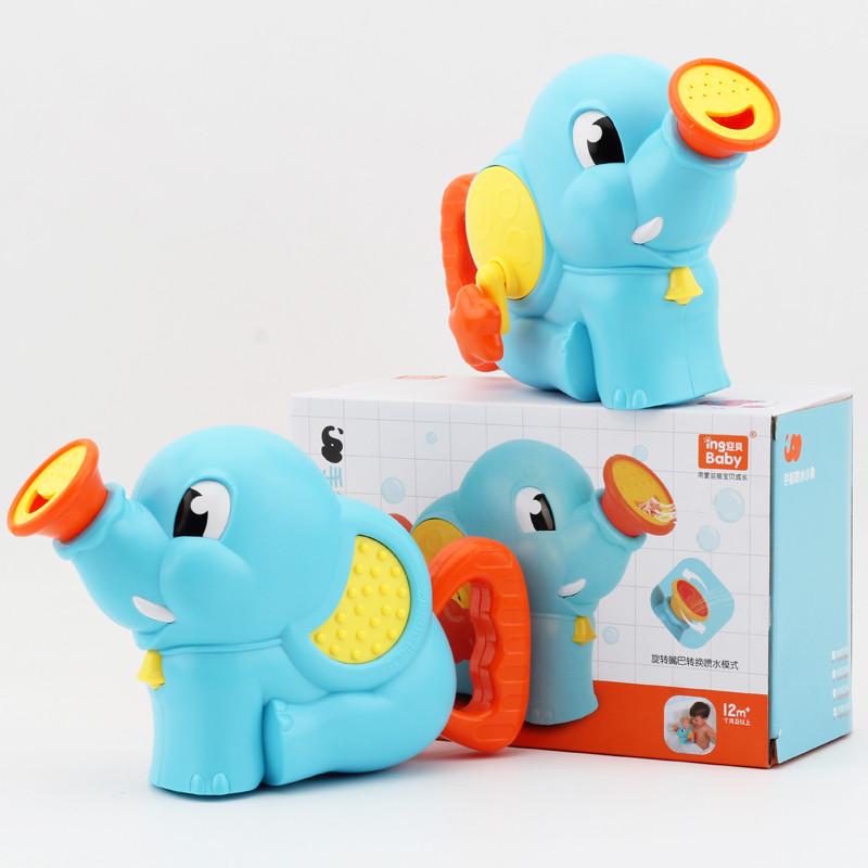 Bathroom toy Hand shake Water spray elephant