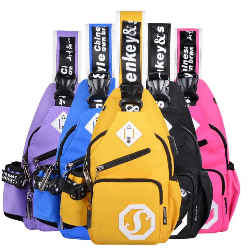 sling single crossbody bag shoulder 2021 casual for men women kids lady unisex small mobile phone chest bags designer custom