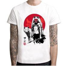 Белая футболка с надписью Studio Ghibli, смешная футболка с японским аниме «Мой танк», «Тоторо», 2020(Китай)