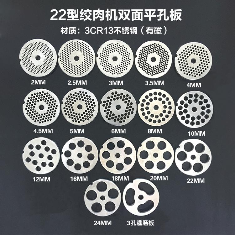 Мясорубки, измельчители, лопасти, лезвия, пластины, резаки, ножи, запасные части, аксессуары, сделано в Китае