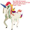 1690-44 unicorn