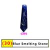30 синий плавки камень