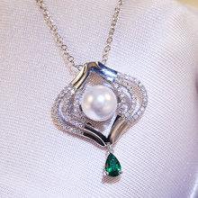 Женское Ожерелье с искусственным жемчугом Huitan, вечерние ювелирные изделия с кубическим камнем на годовщину(Китай)