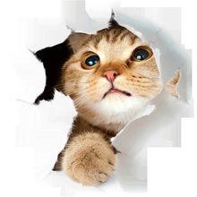 Новинка, 1 шт., Креативные 3d наклейки на стену с милым котенком, щенком, для туалета, ноутбука, наклейки, украшения на окна для дома, Прямая пос...(Китай)