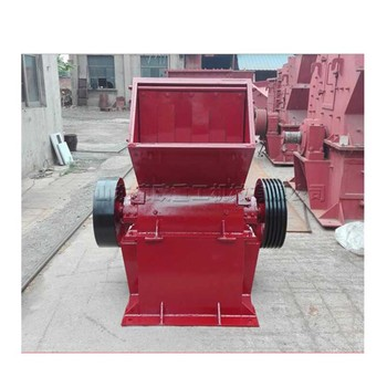 Ex factory price automatic 15-25t / h production capacity for sale hammer crusher Sell small mini concrete stone hard core brick