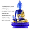 4 inch pharmacist Buddha / respect (gold paste)