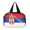 Serbia-01T