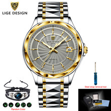 LIGE Дизайнерские мужские автоматические часы сапфировые роскошные механические наручные часы из вольфрамовой стали водонепроницаемые час...(Китай)