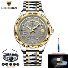 LIGE оригинальные брендовые наручные часы Мужские автоматические часы из вольфрамовой стали Водонепроницаемые деловые механические часы ...(Китай)
