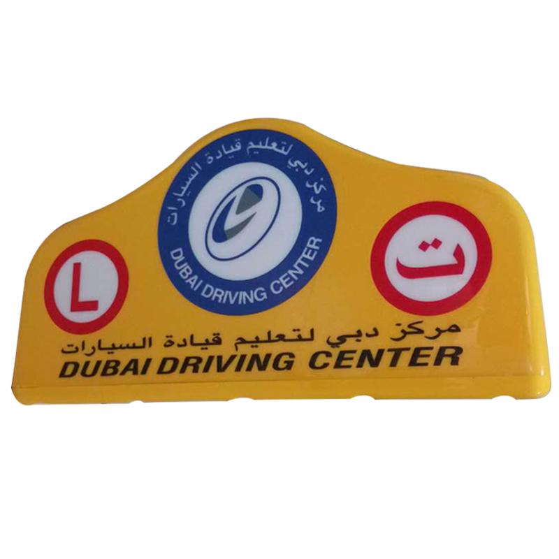 Пластиковые магнитные автомобильные знаки на крышу, рекламный световой короб для такси