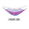HMK-8#