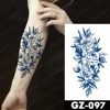 GZ097