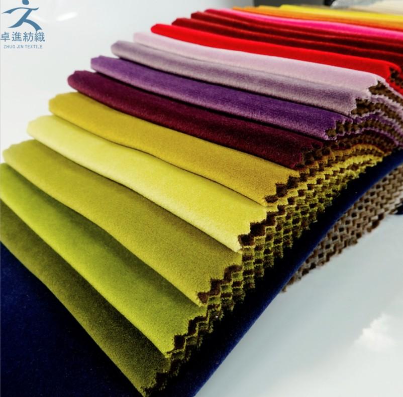 Hot selling Germany velvet for sofas upholstery velvet fabric