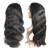 130% virgin hair 13x4 lace frontal wig