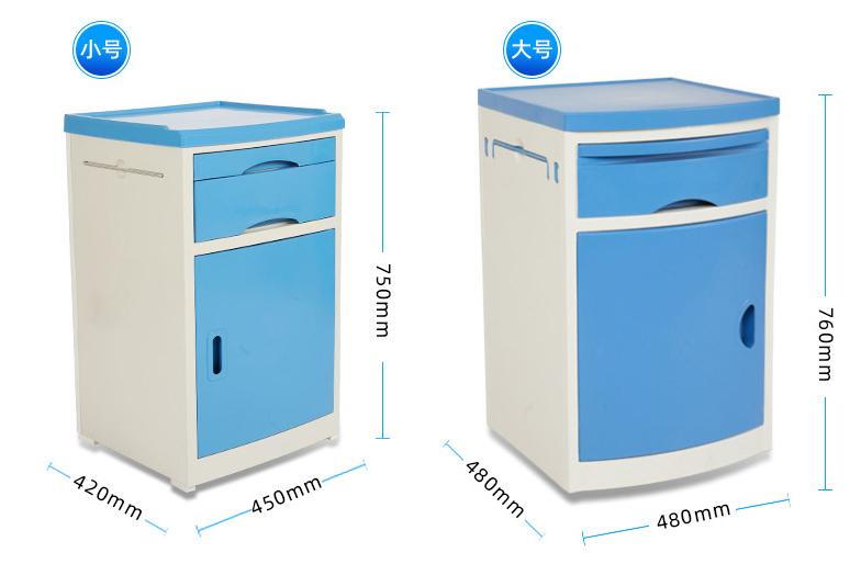 Hot sale cheap mobile ABS plastic bedside cabinet medical bedside hospital bedside table for sale