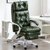 Dark green leather+footrest