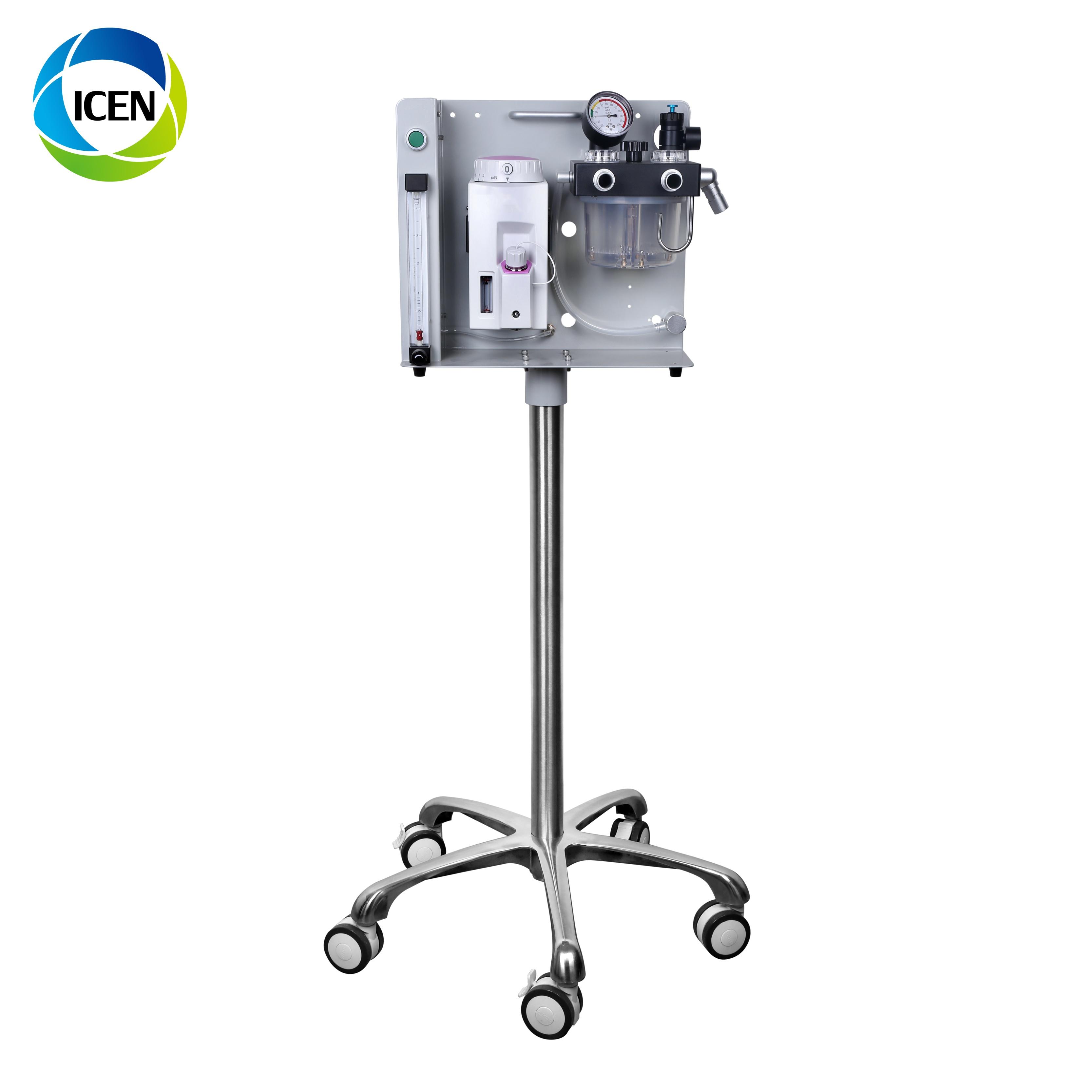 IN-E7600B Высококачественная Новая небольшая дешевая ветеринарная Анестезия животных ветеринарная анестезия