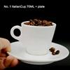 70 ml/ถ้วยกาแฟและจานรอง