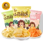Chip Chips Leisure Food Afternoon Tea Yam Chip Spicy/Chive/Tomato Flavor 31g Potato Chips With ISO Standard Supply OEM And ODM Imported Fo