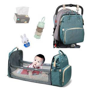 Портативная сумка для мам, складная кровать, многофункциональная, большая емкость, двойная сумка для мам, сумка для пеленок
