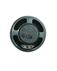 Speaker For Car The Speakers 57mm Round Papercone Speaker For Multimedia Car Toy And Others