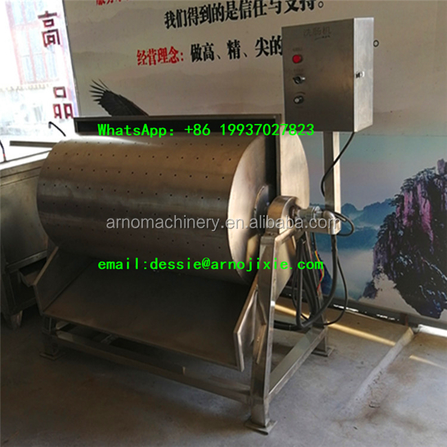 stainless steel beef tripe stomach washing machine/ Lowest Price Chicken Duck Intestine Casing Cleaning Machine