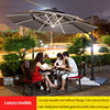 5-Lux 3m round doul canopy with marble base