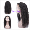 Jerry curl