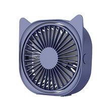 Портативный 3-скоростной USB Охлаждающий вентилятор тихий маленький вентилятор для автомобильных задних сидений Кондиционер мини USB вентиля...(Китай)