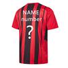 custom name number