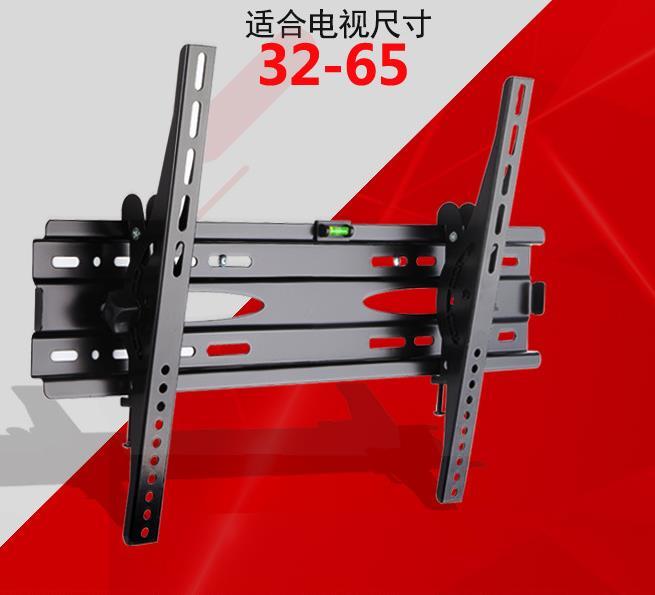 wholesale adjustable full motion  tv  lcd  mount wall bracket