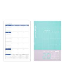 18 ежемесячный планер, годовая планка для ноутбука 2020 2021, милый формат A5, канцелярские принадлежности, школьные и офисные принадлежности, рас...(Китай)