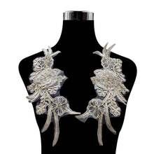 2 шт. красивое белое золото Вышивка розы цветы кружева ткань аппликация патч костюм свадебное платье Гипюр 3D кружева Скрапбукинг(Китай)