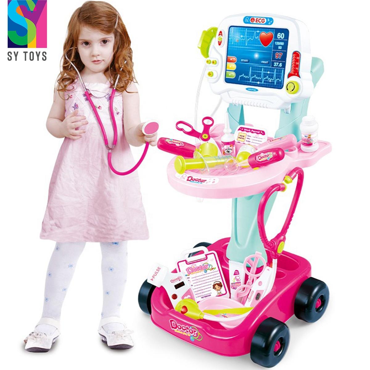 Детская игрушка для ролевых игр SY, имитация медицинского операционного стола, набор для врачей и медсестер, набор игрушек для врачей