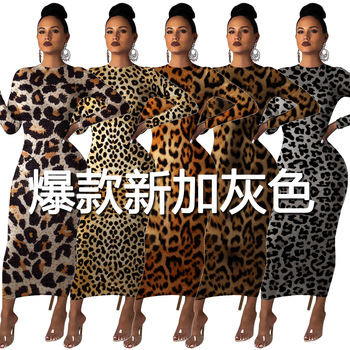 Leopard Print Long Sleeve Dresses Women Elegant African Winter Autumn Fall Maxi Sexy Club Animal Print Dress RS00103