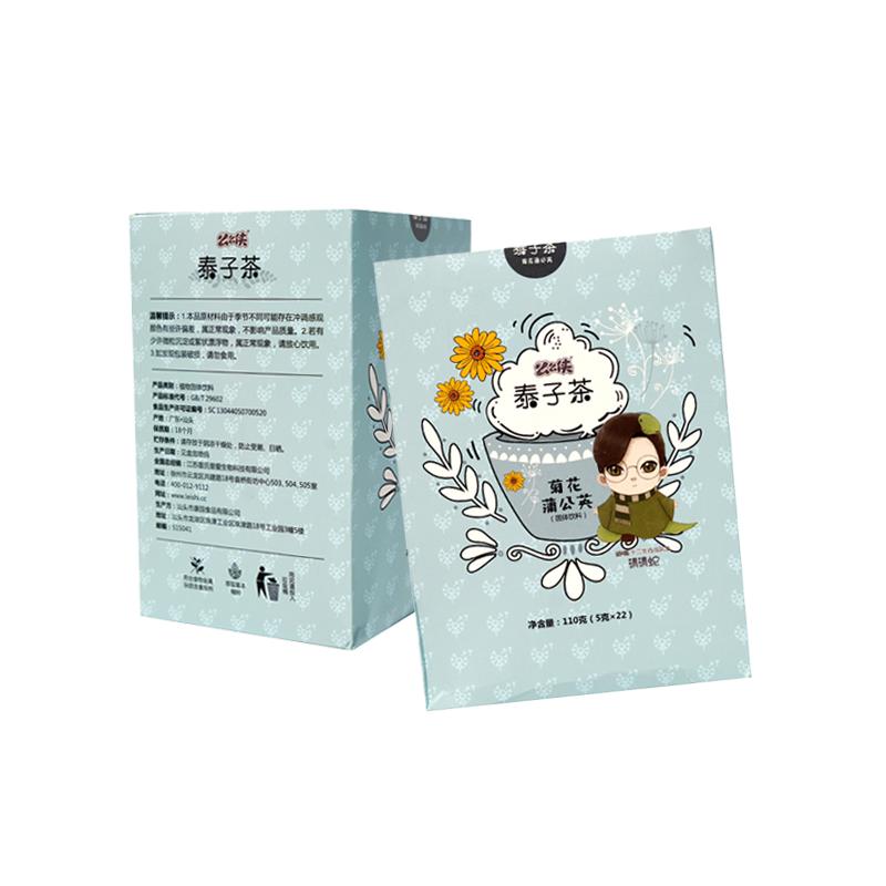 Separate 5g bag hot tea portable chinese instant beverage drinks - 4uTea | 4uTea.com