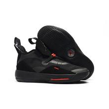 Мужские баскетбольные кроссовки Nike Air Jordan XXXIII PF AJ33 в стиле ретро, красные баскетбольные кроссовки Chicago TECH PACK 33s 33 PE()