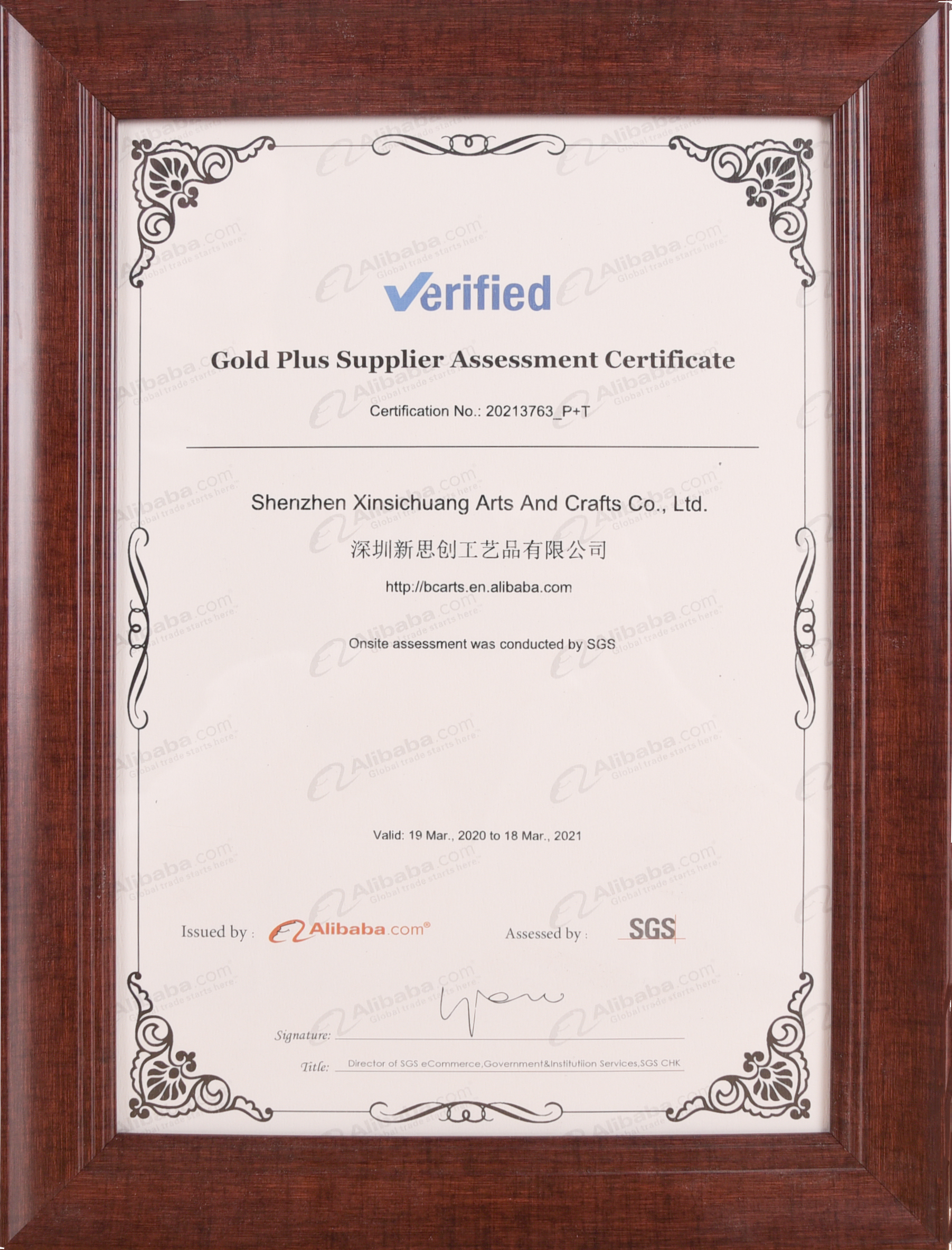Gold Plus Supplier Assessment Certificate