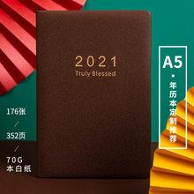 2021 планировщик повестки дня, органайзер, еженедельный блокнот и журнал, ежемесячный Ежедневник A5, ежемесячный блокнот, дорожная школьная би...(Китай)