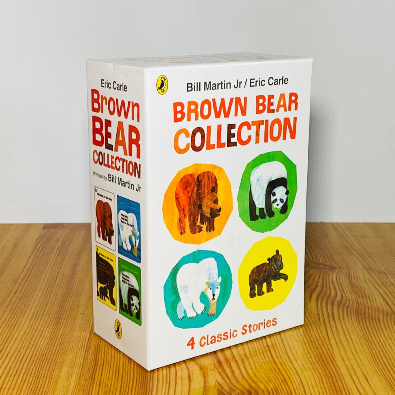 eric carle children book Paperback Boxed Set 4 volumes Brown Bear Collection Paperboard book