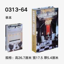 Имитация книга фальшивого книги реквизит Книга чехол модель Гостиная мягкие украшения офиса Творческий дом мебель книга(Китай)