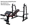 8th generation weightlifting bed (with chest expansion)