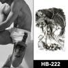 HB-222
