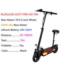 Электрический скутер 48V500W Li-Battery100KM/ч складной Patinete Electrico Adulto скейтборд Patinete Eletrico Monopattino elettrico(Китай)