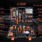 Hand Kit High Quality 38pcs Household Repair Craftsman Toolkit Household Hand Tool Kit